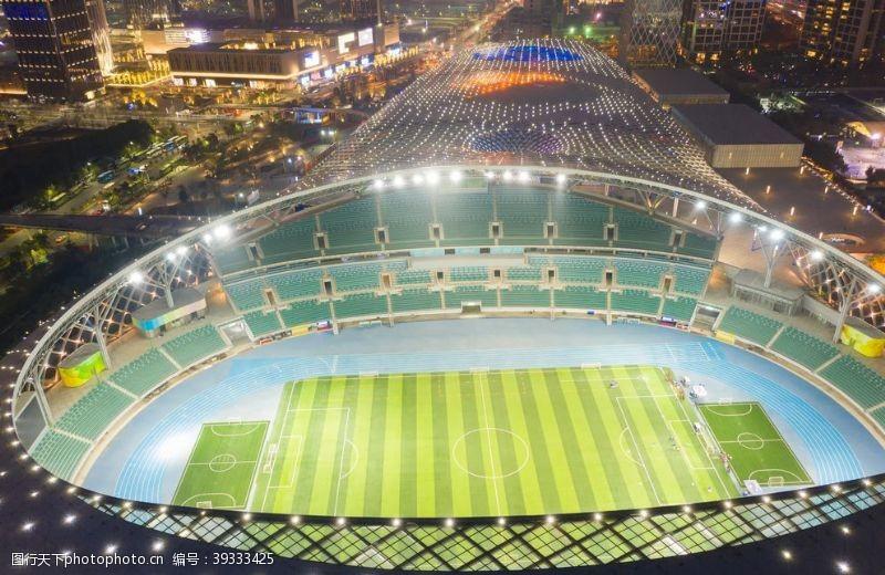 深圳体育中心球场图片