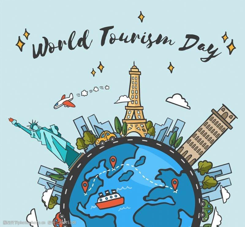 飞机世界旅游日景点图片