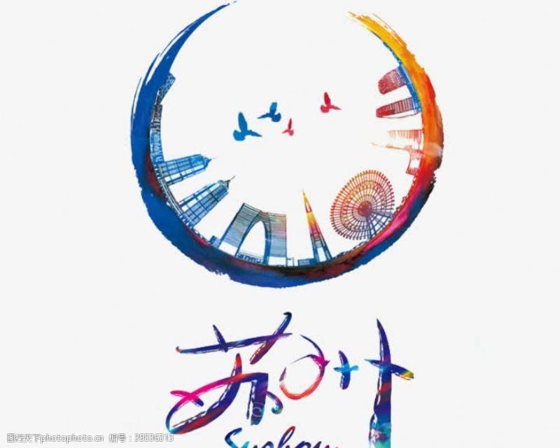 苏州海报元素图片