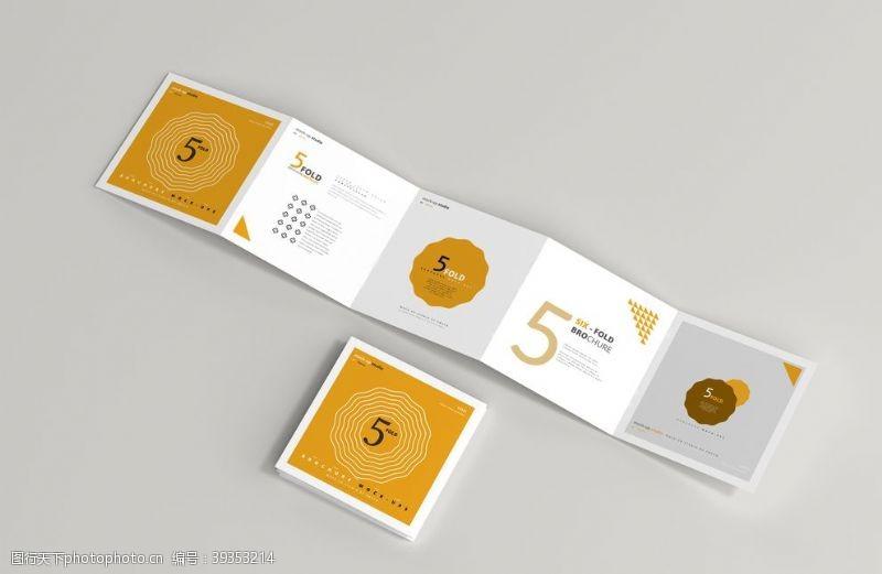 ps素材五折页设计图片