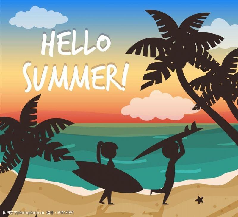 夏季冲浪人物剪影图片