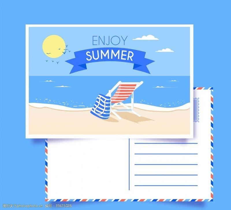 沙滩椅夏季大海明信片图片