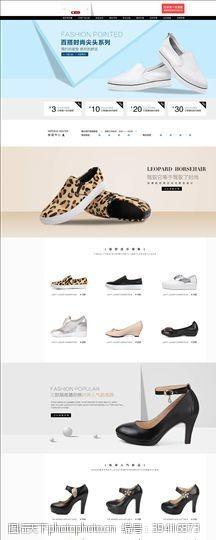 促销图鞋类详情页图片