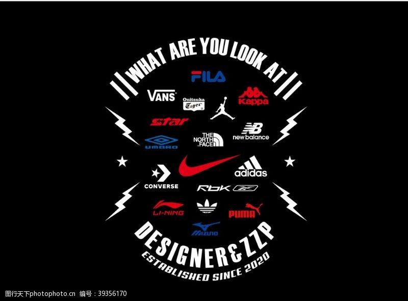 adidas运动品牌logo图片