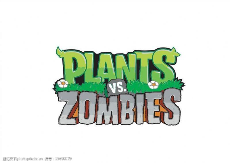 plants植物大战僵尸logo图片