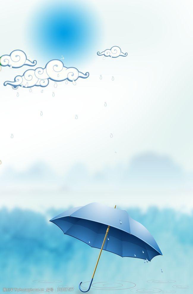 夏至白露海报图片