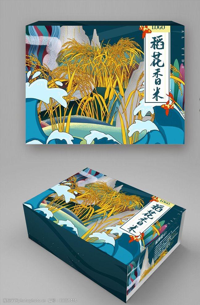 包装设计大米包装盒图片