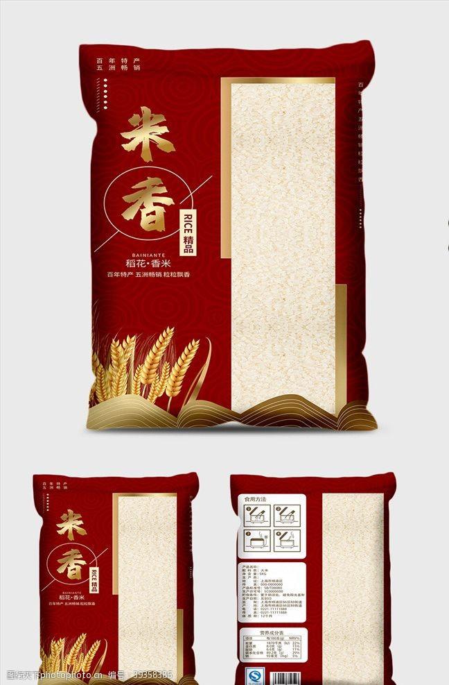 包装设计大米包装图片