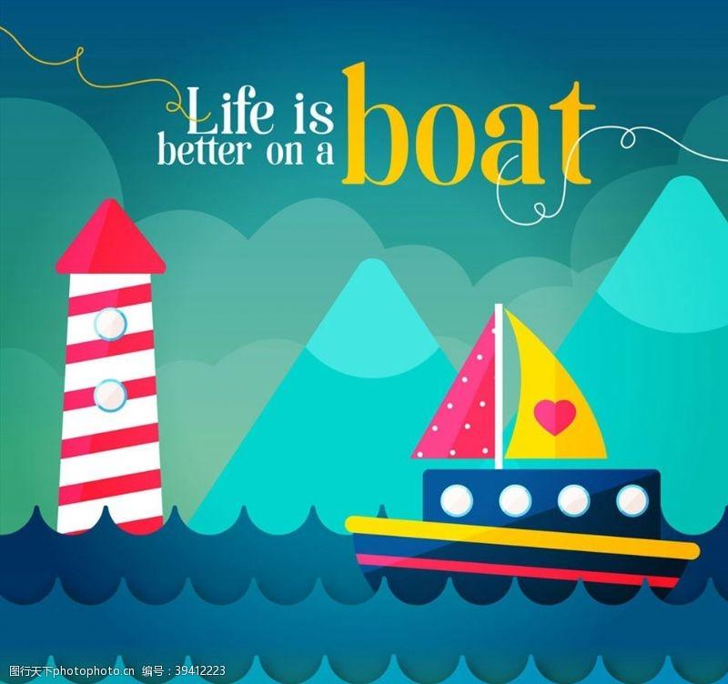 灯塔和海上船舶隽语图片