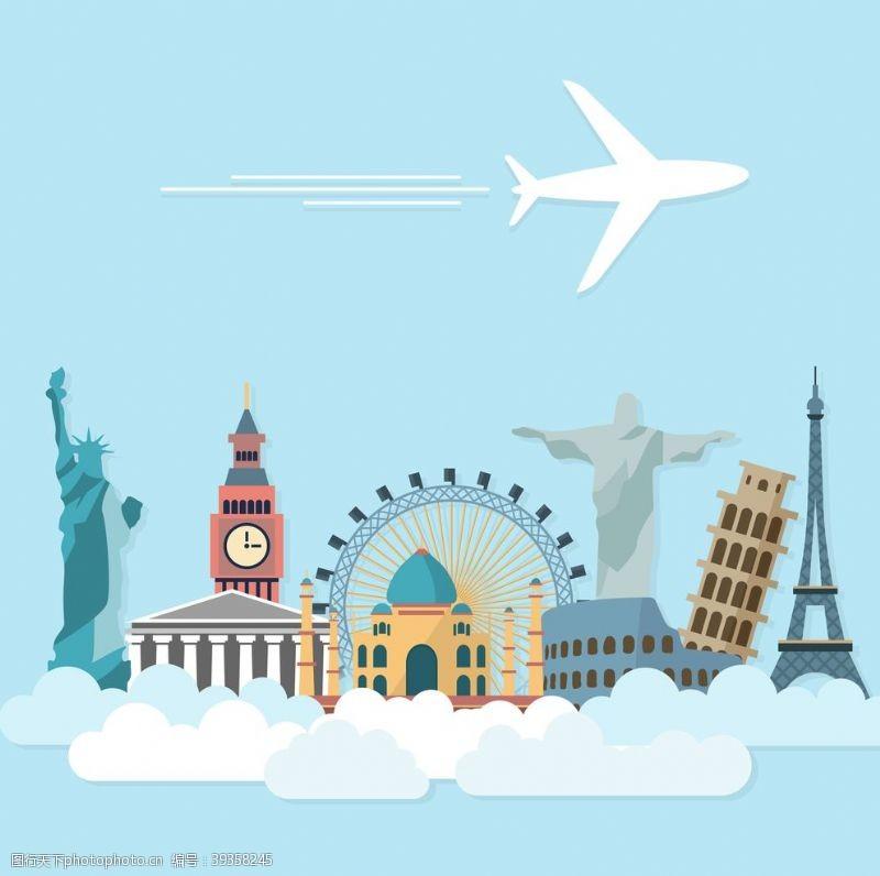 出国旅游旅游旅行图片