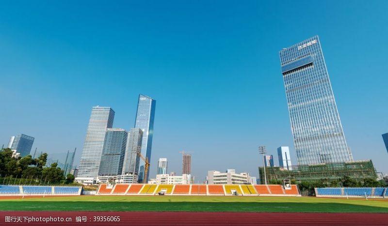 深圳大学足球场图片