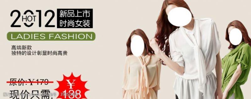 时尚高贵气质女装宣传促销图图片