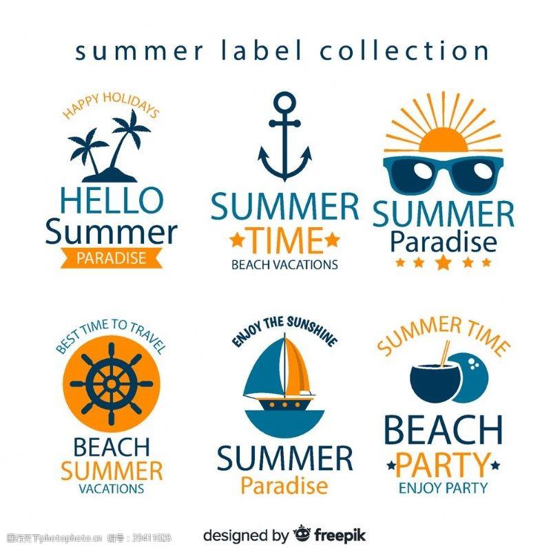 帆船夏季沙滩标签图片