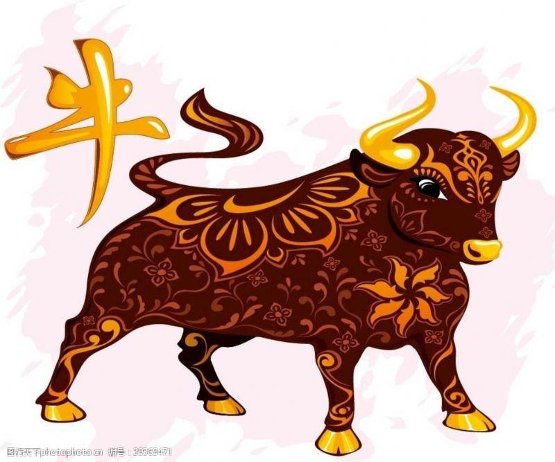 牛剪影2021牛年卡通牛素材图片