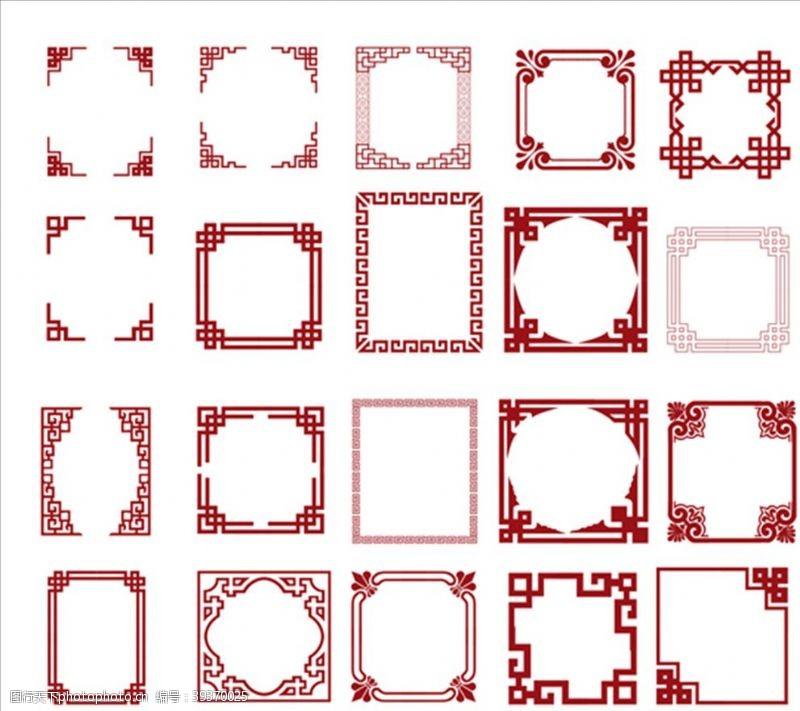古典花纹边框边框图片