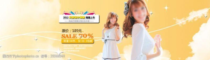 春装爆款新品女装宣传促销图图片