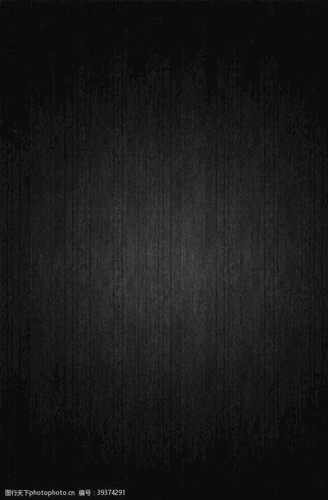 黑色背景黑色质感背景图片