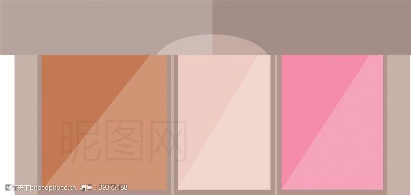水设计化妆盒图片