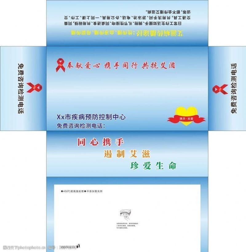 包装设计疾病预防控制中心抽纸盒图片