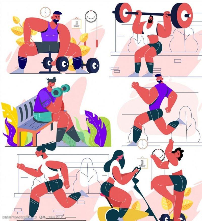 举重尚运动人物图片