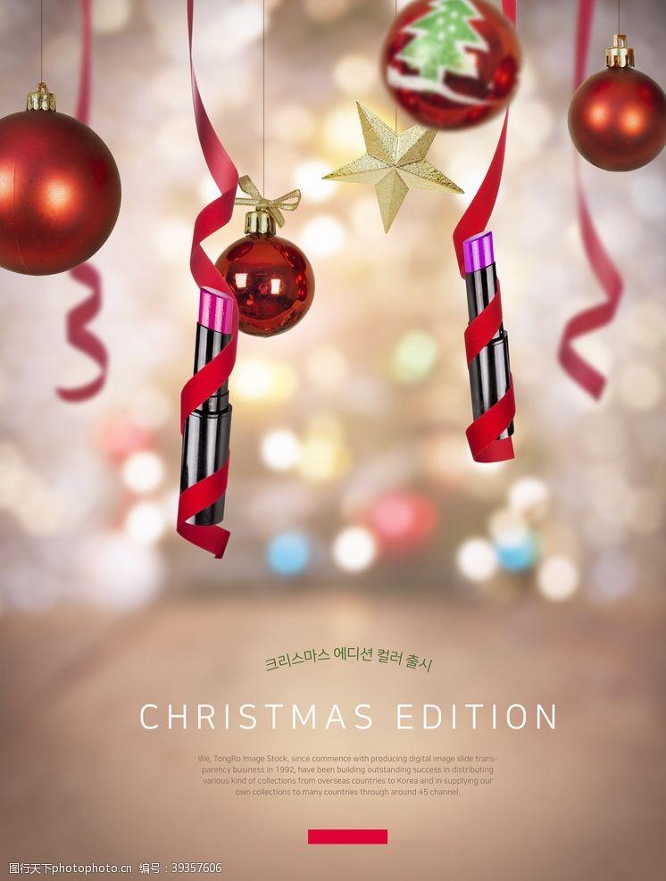 滋养圣诞主题美容美妆海报设计图片