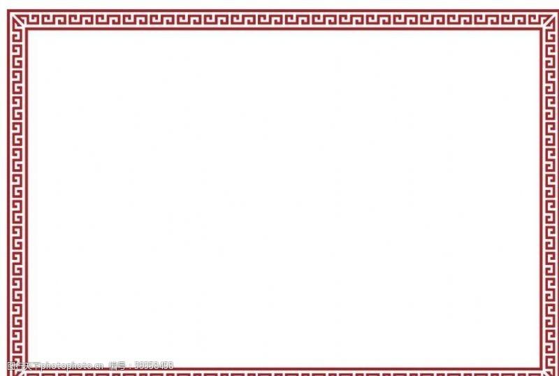 传统边框矢量花纹回形纹边框图片