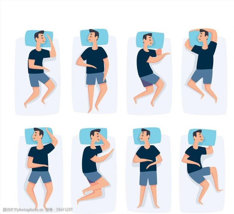 睡眠男子姿势图片
