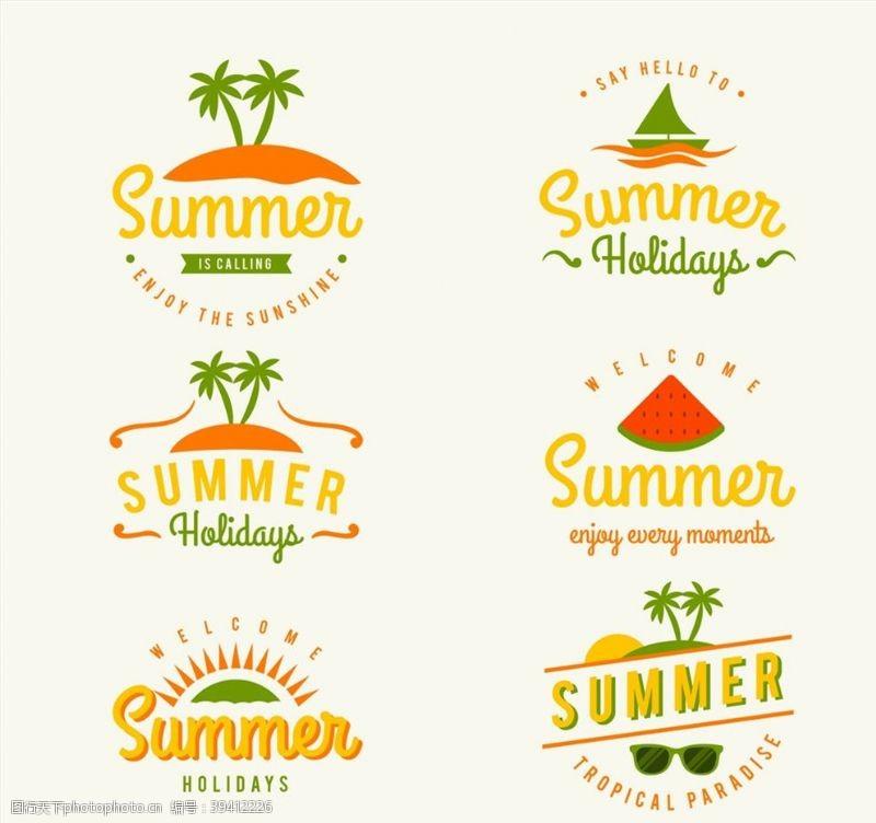 帆船夏季艺术字标签图片