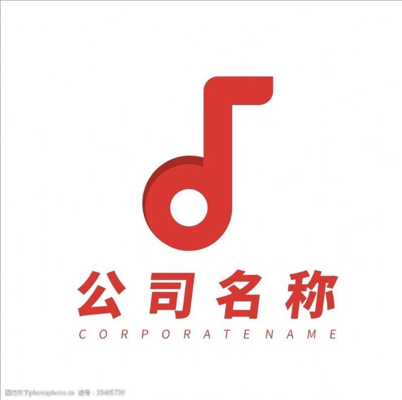 建筑公司自媒体logo设计图片