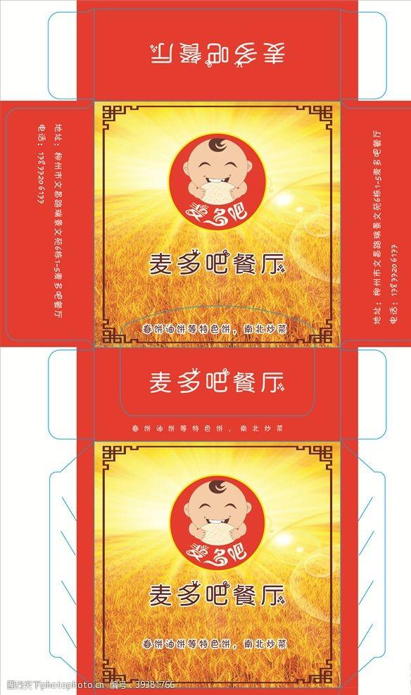 包装设计餐饮稻田麦多吧餐厅边框图片