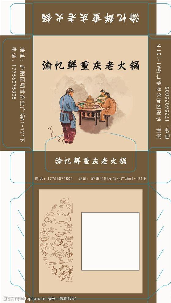 包装设计餐饮复古老北京底纹图片