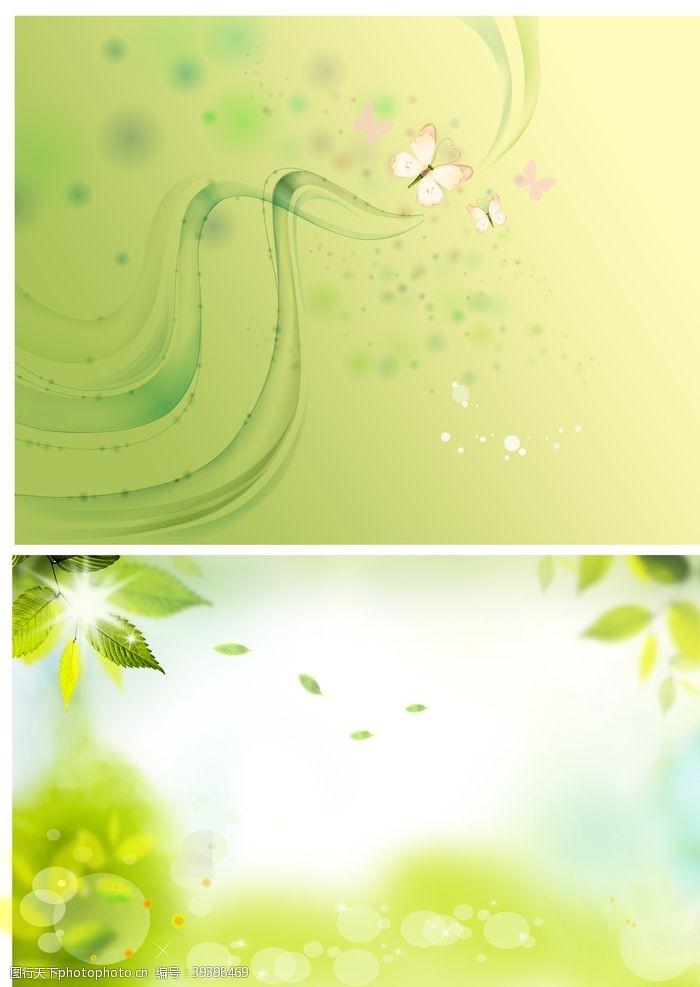 绿色背景淡雅底图图片