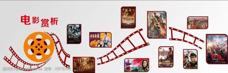 怀旧电影文化墙图片