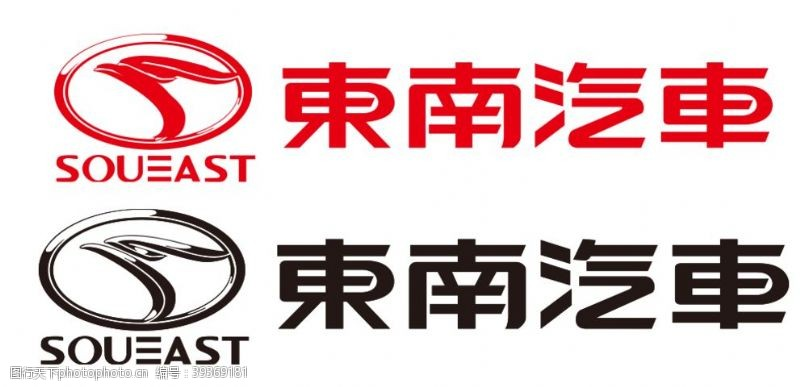 福建省东南汽车图片