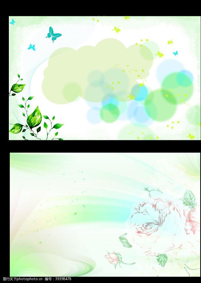 绿色背景风景背景图片