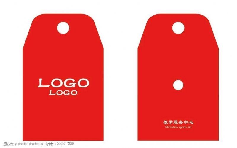 包装设计环保烟袋效果图图片