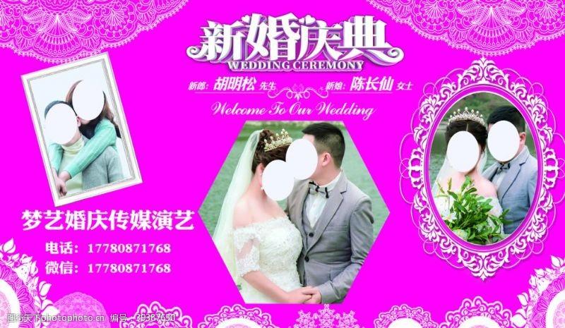 花纹婚庆背景图片