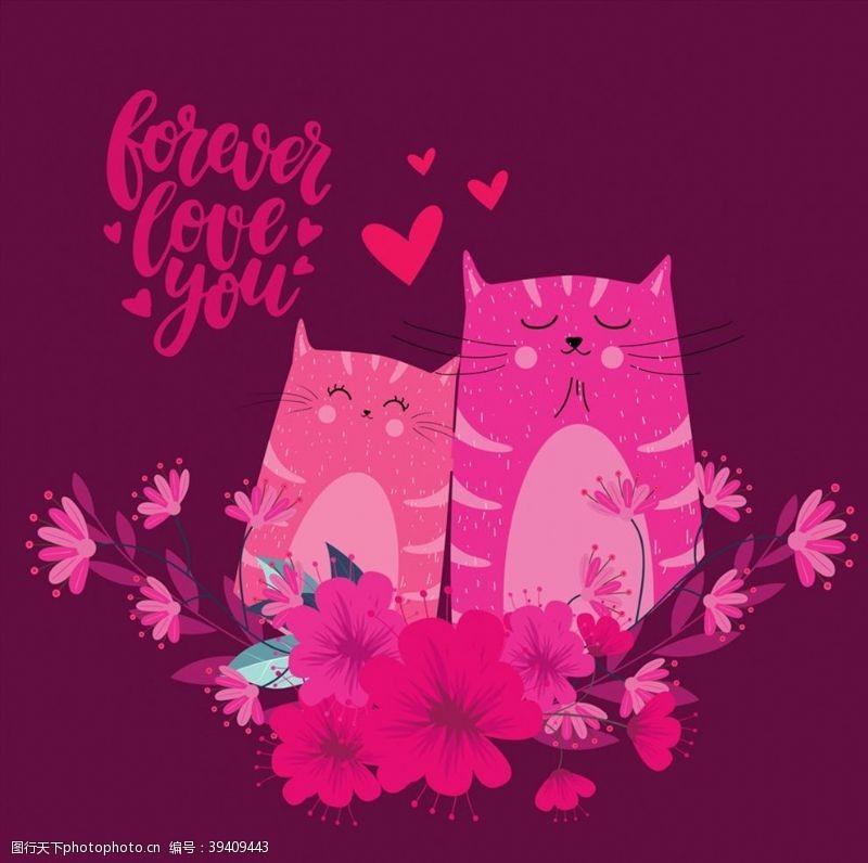 创意猫咪猫咪情侣和花卉图片