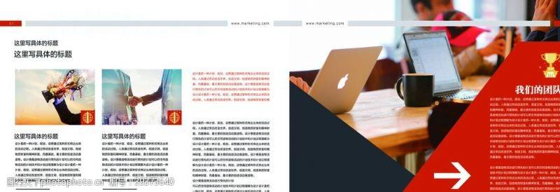 商务网站企业图片