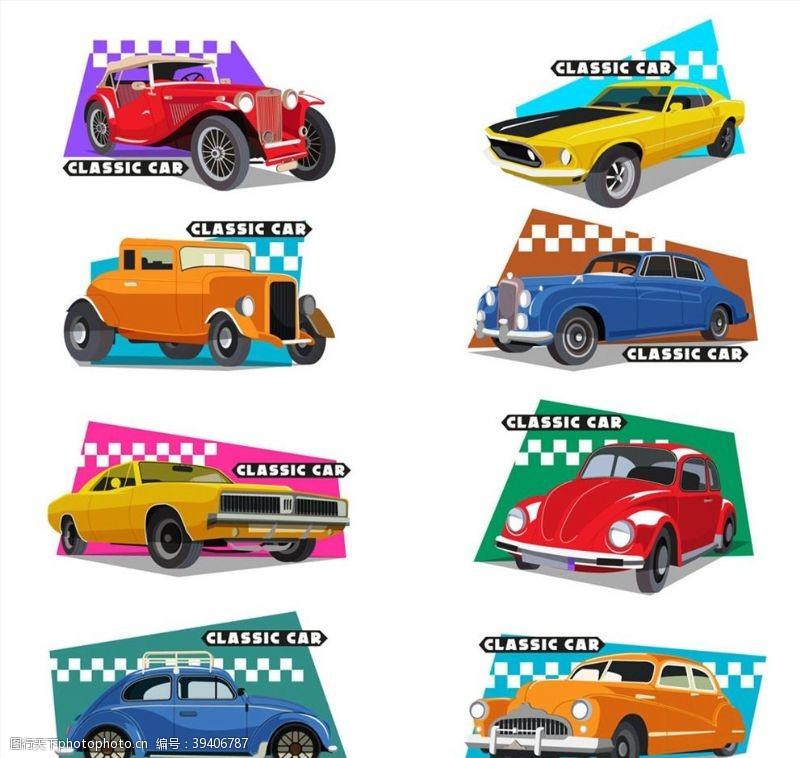吉普车彩色复古轿车图片
