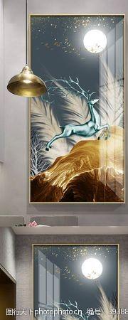 吉祥如意创意羽毛麋鹿抽象风景装饰画玄关图片