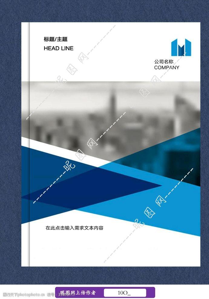 画册设计封面设计图片