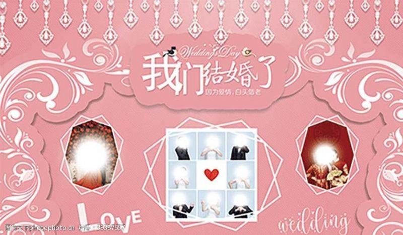 花纹粉色婚礼图片