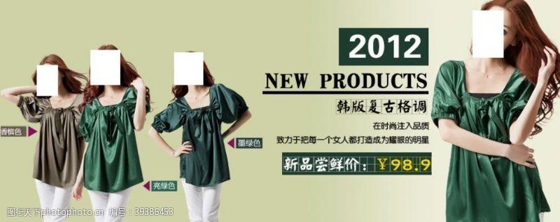 复古格调气质女装宣传促销图图片