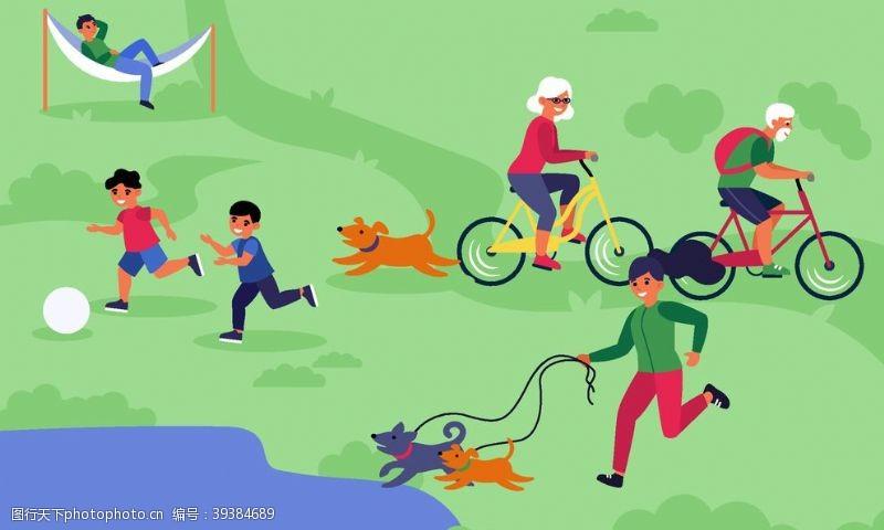 健身锻炼公园活动图片