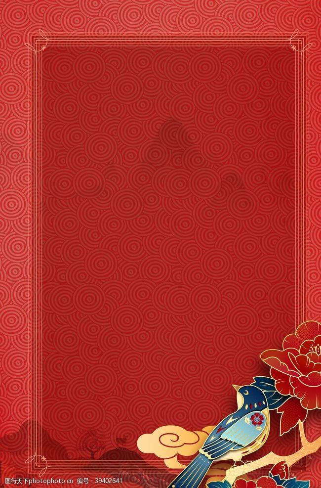 红色复古祥云古风背景海报素材图片