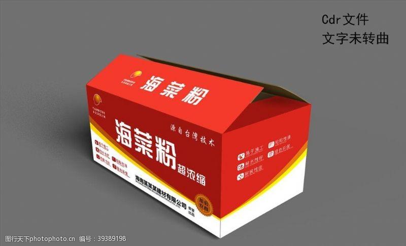 包装设计建筑材料包装图片