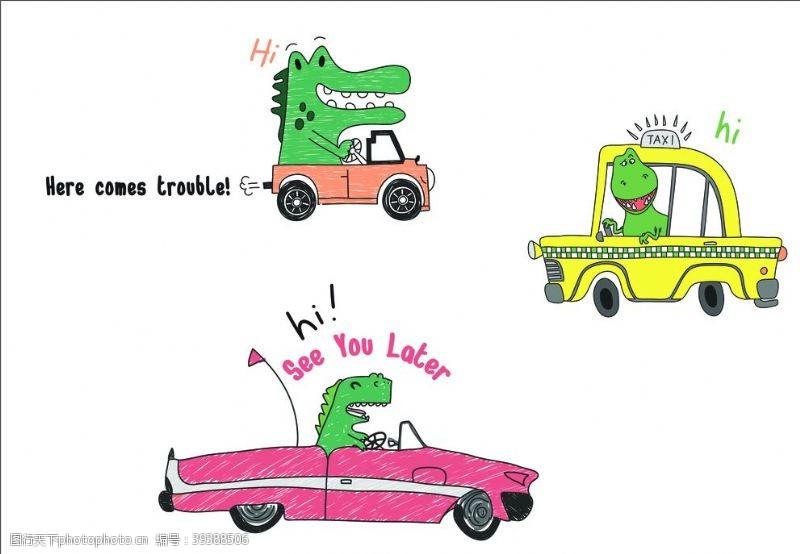 动漫人物恐龙小汽车图片
