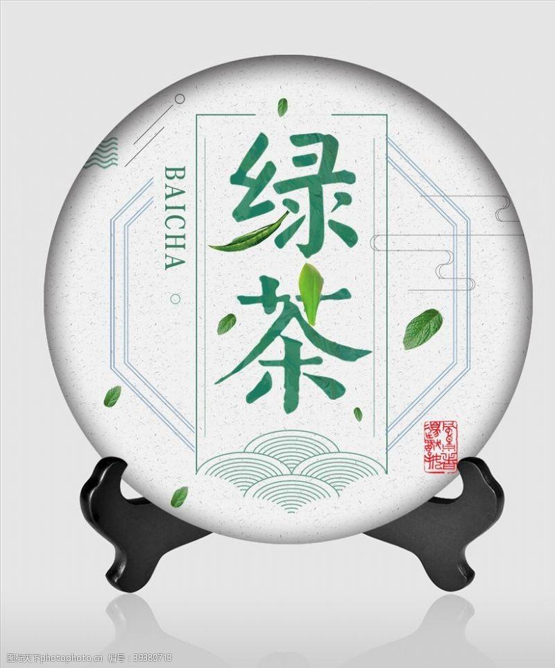 包装设计绿茶茶饼包装图片