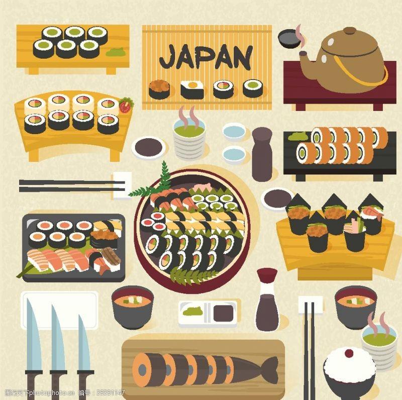 开业促销日本日式元素图片